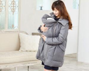 赤ちゃんとママの寒さ対策コート
