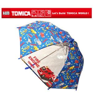 トミカの傘