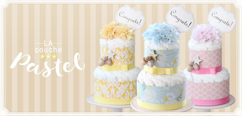 人気のおむつケーキ