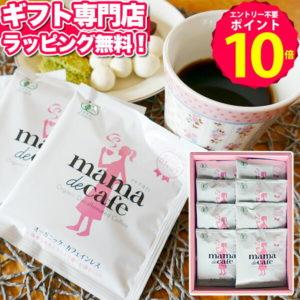 【出産祝い】予算2000円前後のおしゃれで可愛いプレゼント!