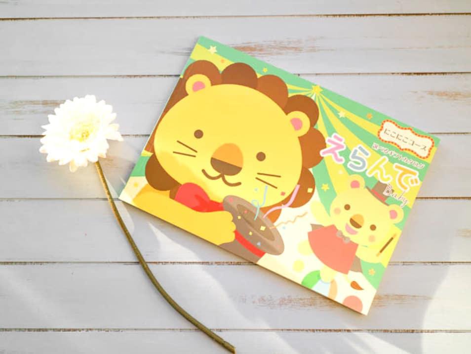 予算1万円で贈る!喜ばれる特別な出産祝い20選。