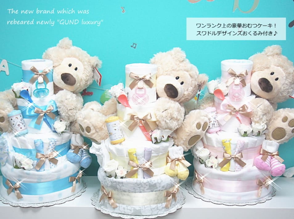 予算3万円で出産祝いを贈ろう!絶対におすすめ12選