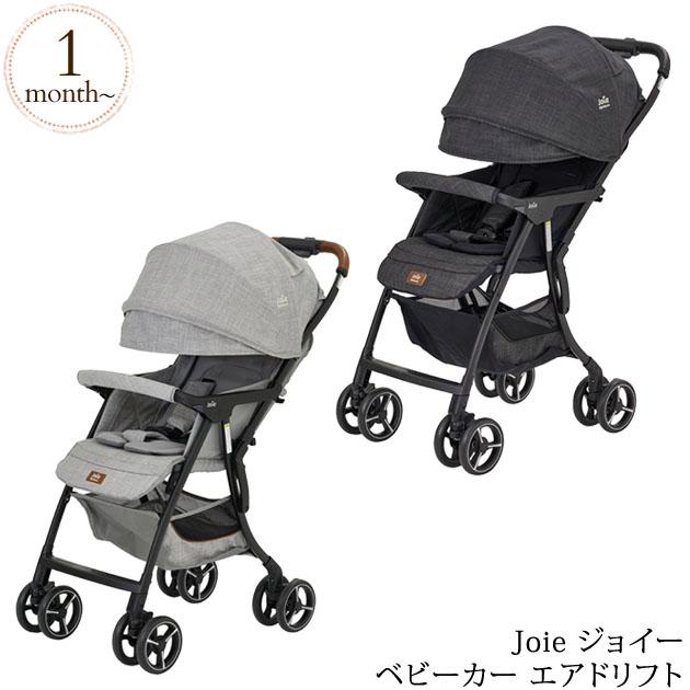 【予算3万円】絶対に喜ばれる出産祝い!ママ&保育士推薦。